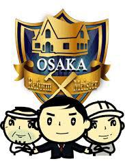大阪府住宅リフォームマイスター制度
