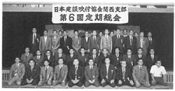日本建設吹付協会メンバー