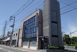 まつみかけん茨木市高田町の本社ビル