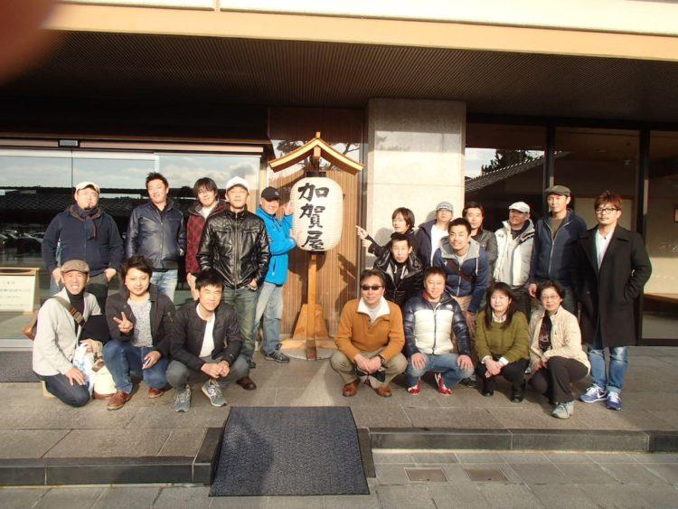 H28年2月5日・6日石川県慰安旅行2